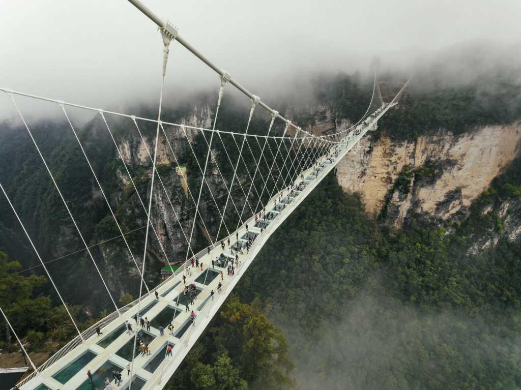 Glass bridge of Zhangjiajie China